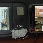 ワンセグTVとiPhone